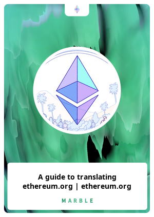 A guide to translating ethereum.org | ethereum.org