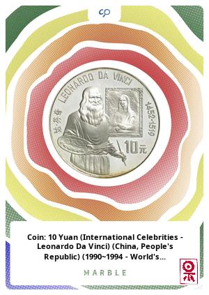 Coin: 10 Yuan (International Celebrities - Leonardo Da Vinci) (China, People's Republic) (1990~1994 - World's Famous Cultural Figures) WCC:km441