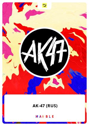 AK-47 (RUS)
